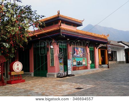 Hong Kong, East Asia - November 18, 2019: Colorful Touristy Temple In Village Of Ngong Ping On Lanta