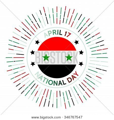 Syria National Day Badge. End Of The French Mandate Of Syria In 1946. Celebrated On April 17.