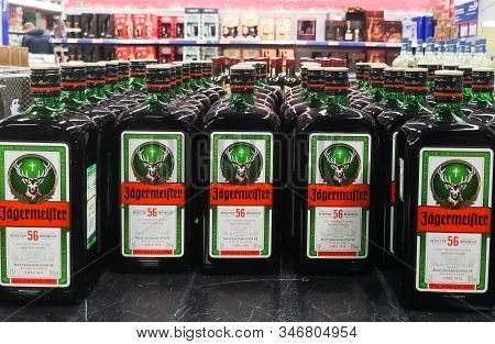 German Jagermeister Liquor Was Put Up For Sale In The Metro Ag Hypermarket On January 20, 2020 In Ru