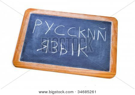 sentence russian is spoken written in russian in a blackboard on a white background
