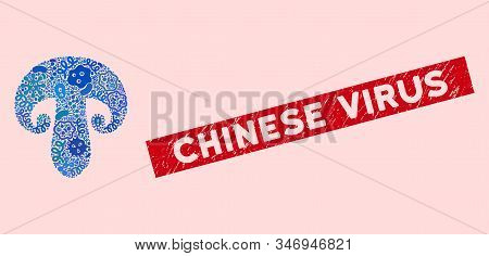 Outbreak Collage Champignon Mushroom Icon And Rectangle Rubber Stamp Seal With Chinese Virus Caption