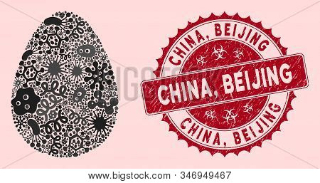 Pathogen Mosaic Egg Icon And Round Rubber Stamp Seal With China, Beijing Phrase. Mosaic Vector Is Fo