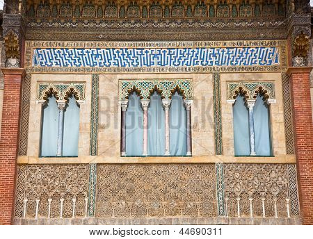 Widows, detail of Casa de Pilatos, Seville, Andalusia, Spain