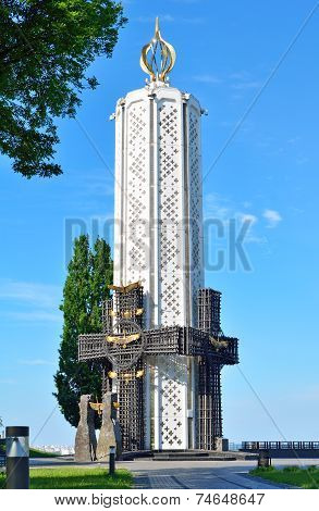 Memorial Monument To The Holodomor Victims. Kyiv, Ukraine