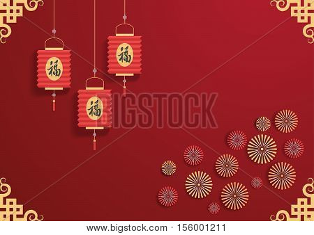 chinese background includes chinese lamp and firework within vintage chinese frame.word on the lamp is mean good luck and healthy.You can enter text into the space top right of art work.