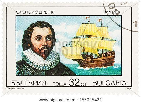 MOSCOW RUSSIA - NOVEMBER 10 2016: A stamp printed in Bulgaria shows Sir Francis Drake - English navigator series