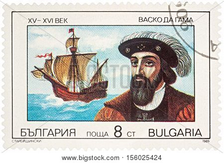 MOSCOW RUSSIA - NOVEMBER 10 2016: A stamp printed in Bulgaria shows portrait of Vasco da Gama - Portuguese navigator era Great geographical discoveries series