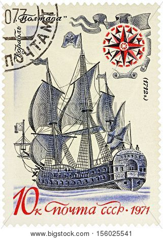 MOSCOW RUSSIA - NOVEMBER 08 2016: A stamp printed in USSR (Russia) shows Russian sailing ship of the line