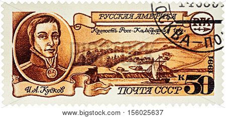 MOSCOW RUSSIA - NOVEMBER 08 2016: A stamp printed in USSR (Russia) shows portrait of I.A.Kuskov (1765-1823) - Russian explorer of Alaska and California series