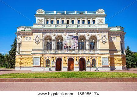 Nizhny Novgorod Drama Theater