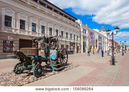 Bauman Street In Kazan