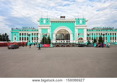 Novosibirsk Trans-siberian Railway Station