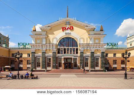 Krasnoyarsk Trans-siberian Railway Station