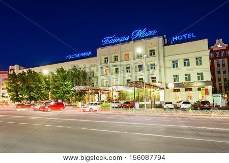 Baikal Plaza Hotel, Ulan-ude
