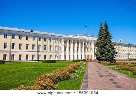 The Legislative Assembly House