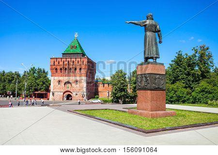 Kuzma Minin, Dmitry Pozharsky Monument