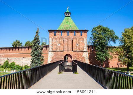 The Nizhny Novgorod Kremlin