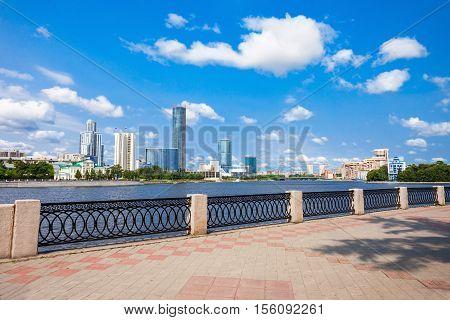 Yekaterinburg City Center Skyline