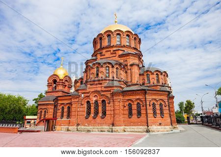 Alexander Nevsky Cathedral, Novosibirsk