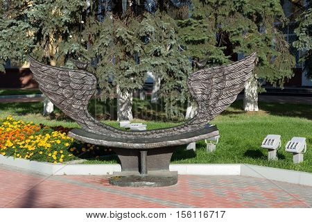 Khimki, Russia-September 03. 2016. Sculpture- a bench of reconciliation in the central square
