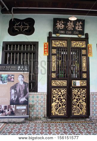 PENANG, MALAYSIA - SEPT 6, 2016: Sun Yat Sen Penang base in Penang on Sept 6, 2016. This was where Sun Yat Sen, founding father of the Republic of China, devised plans to overthrow the Qing Dynasty.