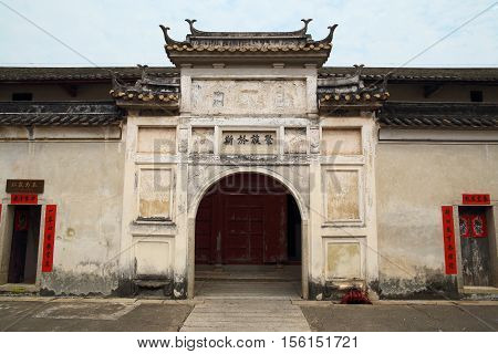 SHENZHEN, CHINA - MARCH 28, 2016: Crane Lake Walled Village on March 28, 2016 in Shenzhen, China. It is a landmark Hakka village of national significance in Guangdong province.