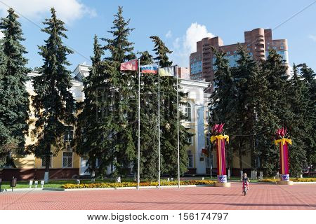 Khimki, Russia-September 03. 2016. the administration building on the central square
