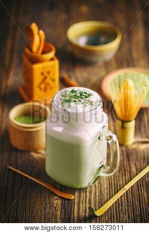 Green Tea Frappe