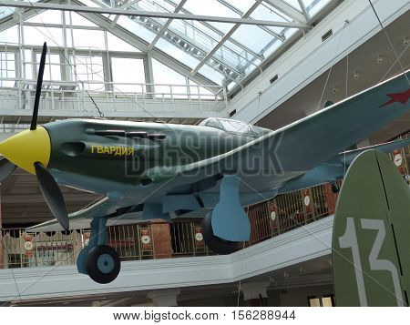 Upper Pyshma, Russia - July 02, 2016: Soviet fighter Yak-9U, sample 1944, - exhibit of the Museum of Military Equipment. Interior of the Museum of military. 1941-1945,  II World