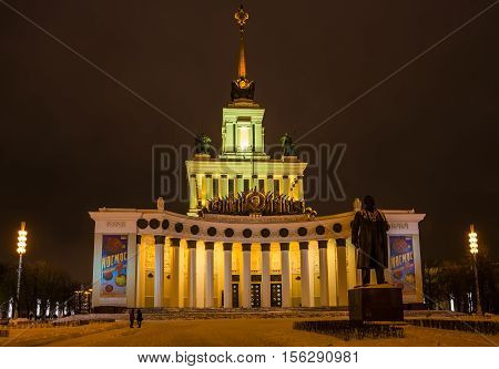 Moscow Russia - November 12 2016: House of Peoples of Russia VVC (VDNH) in Moscow winter night - a favorite walking place for Muscovites and guests of the Russian capital.