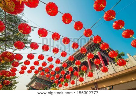 Chinese Temple During The Chinese New Year. Place For Prayers To The Temples Of The Buddhists.