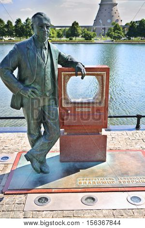 MOSCOW - JUN 18, 2015: Monument to inventor of television Vladimir Zvorykin near Ostankino pond