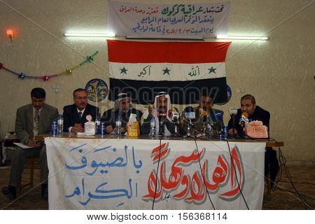 KIRKUK, IRAQ -FEBRUARY 3 :Arab parties are doing a press release to protest connecting Kirkuk to Kurdistan region on February 3, 2007 in Kirkuk,Iraq.