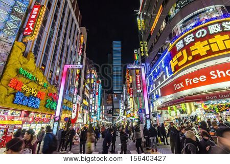 Shinjuku's Kabuki central road in tokyo Japan. Photo taken on: January 25th 2016