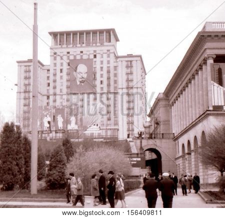 Kiev Ukraine May 1964: The Hotel Moscow.