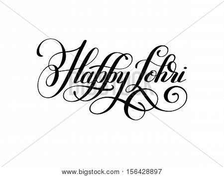 Happy Lohri hand lettering inscription to indian bonfire festival the end of winter, lori holiday design, calligraphy vector illustration