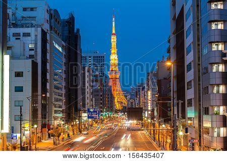 Tokyo Tower at dusk Japan
