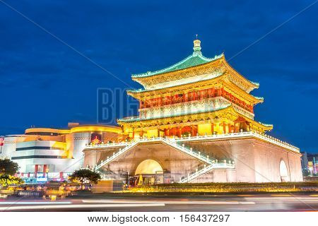 Xian bell tower (chonglou) in Xian ancient city of China at dusk