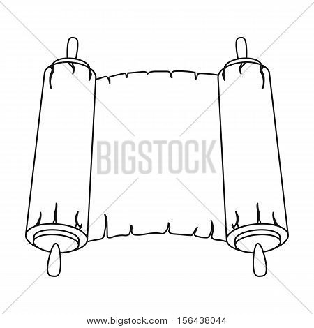 Tanakh icon in outline style isolated on white background. Religion symbol vector illustration.