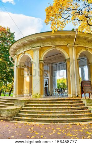 ST PETERSBURG RUSSIA - OCTOBER 3 2016. Rossi Pavilion in the Mikhailovsky Garden - small pavilion built in Empire Style by Carlo Rossi in 1825 in St Petersburg Russia