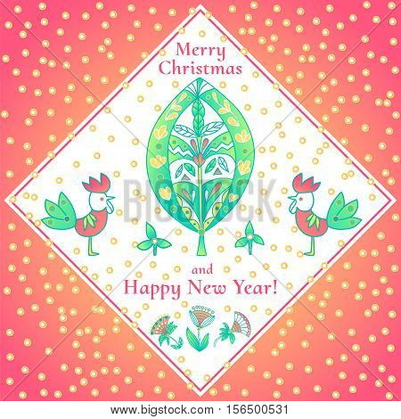 Abstract vector illustration. Red rooster symbol of 2017. Merry Christmas and Happy New Year greeting card with stylized red roosters and flowers, decorative tree. The card framed rhombic frame.