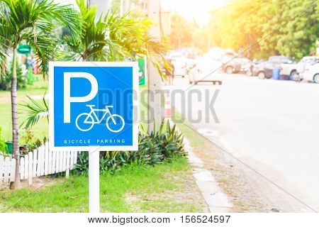 Bicycle Parking Sign. Only Bicycle Parking With Sunlight At  The Park Morning. Street Side.