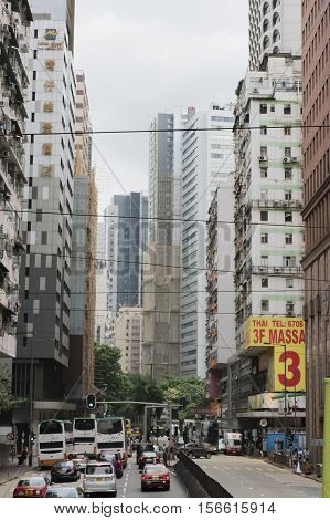 Hong Kong - October 17, 2016: The center of the metropolis of Hong Kong