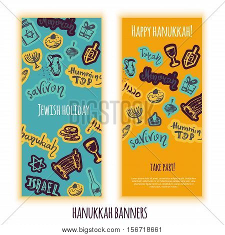 Hanukkah hand drawn set of banners with lettering design. Menorah, candles, donuts, garland, bow, cupcake, gifts, candles, dreidel, coins and Jewish star