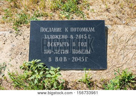 Volgograd, Russia - July 10, 2016: The Sign On The Place Of Laying The Message To The Descendants La