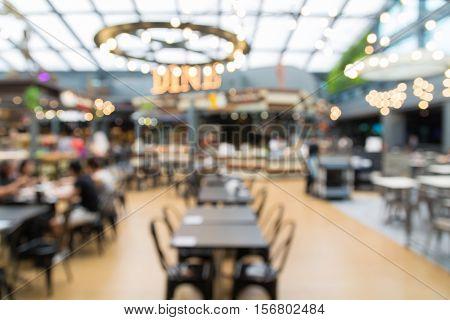 Food Park Or Food Center