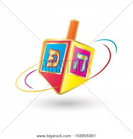Hanukkah Festival of Lights. Dreidel a small four-sided spinning top with a Hebrew letter on each side, used by the Jews. Spinning isolated on white background, symbol of Hanukkah Jewish Holiday.