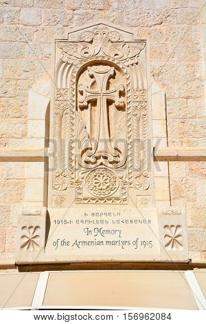 JERUSALEM ISRAEL 28 10 16: Memorial of the victims of the 1915 Armenian Genocide adjacent to Saint Savior Armenian Convent