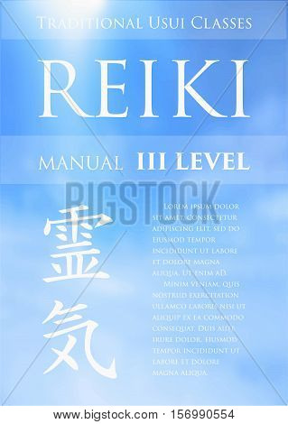 Sacred Geometry. Reiki Symbol. The Word  Is Made Up Of Two Japanese Words, Rei Means 'universal' - K