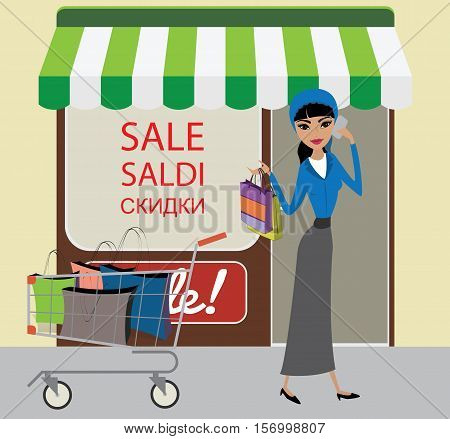 Arabic lady with shopping bags and shopping trolley store discounts in the background stock vector illustration